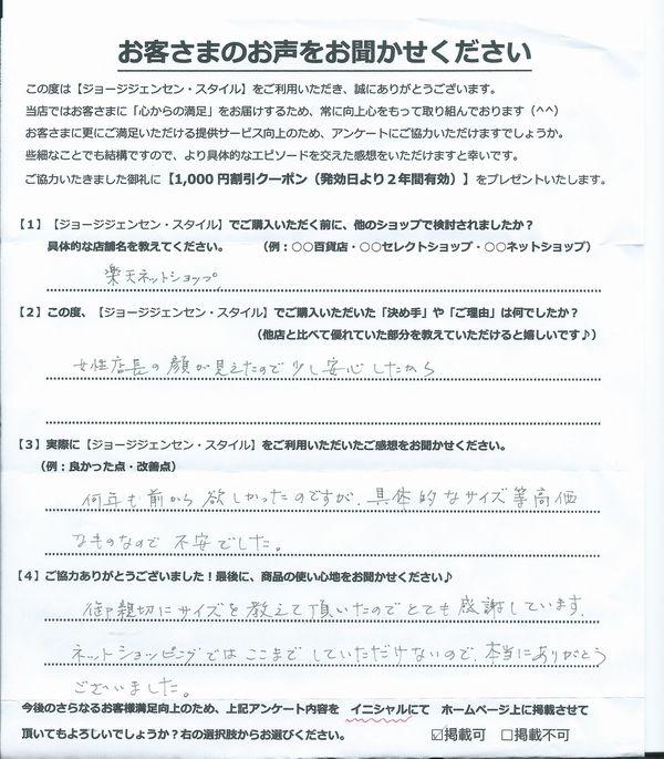 Feedback(20150421)NO様600