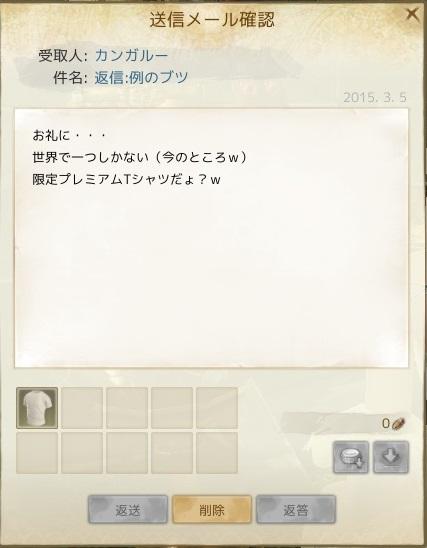 ScreenShot54564.jpg