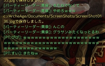 ScreenShot58121.jpg