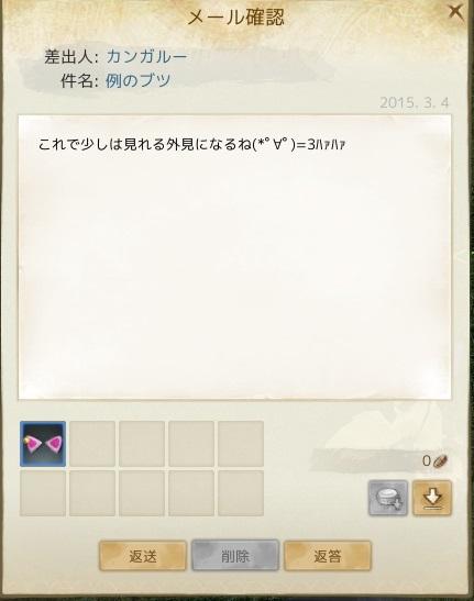 ScreenShot84212.jpg