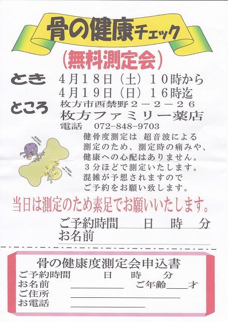 IMG_20150330_0006.jpg