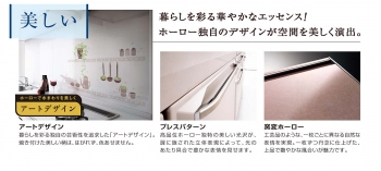 0252_takaraSO_0007.jpg