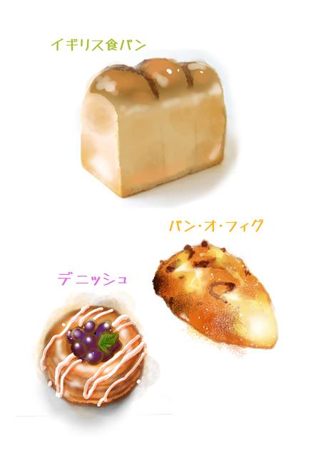パティシエ_中002