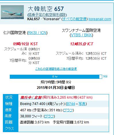 20150130_KE.png