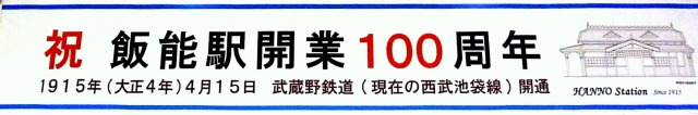 ☆R1050101