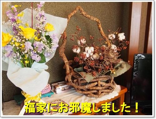 20141221_122.jpg