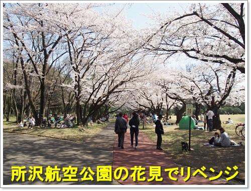 20150331_022.jpg