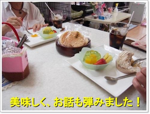 20150510_063.jpg