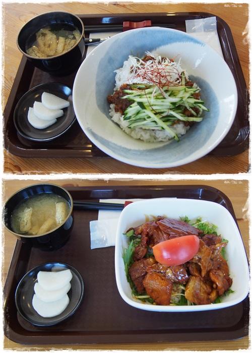 20150601_002ご飯
