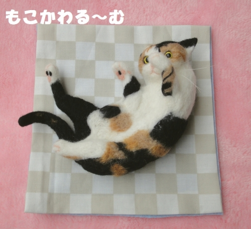 遊んで三毛猫2