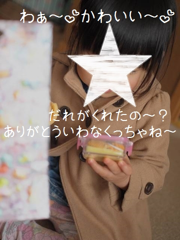 菊さん日記。