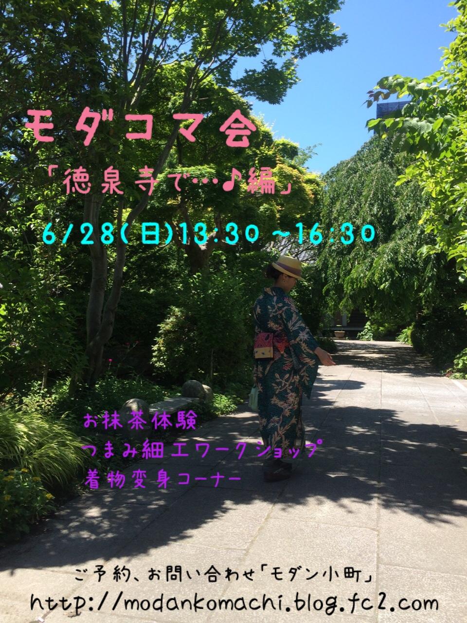 fc2blog_2015062019381222c.jpg