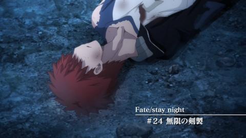 Fate/stay night [UBW](2) #24 無限の剣製 アニメ実況 感想 評判 画像 反応
