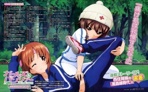 anime_1434183105_202_201506172358385ef.jpg