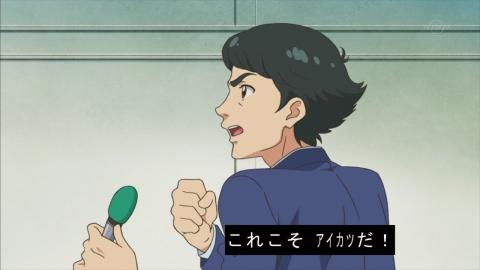 アイカツ! #138 素顔の輝き☆ アニメ実況 感想 評判 画像 反応