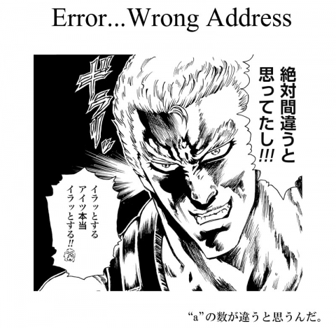 top_error.jpg