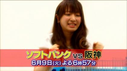 ソフトバンク 阪神野球CM (3)