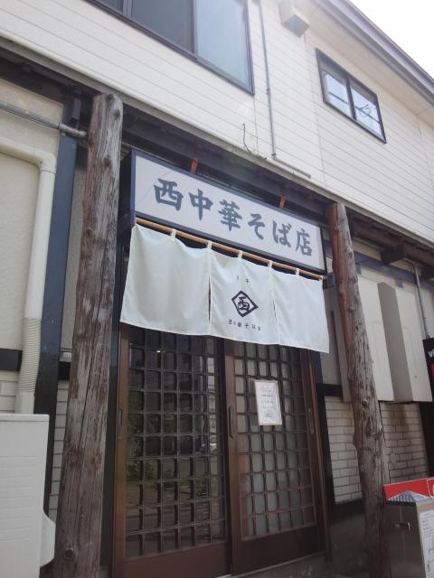 入り口(タテ)