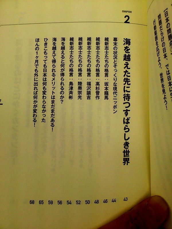 CC8jhUFUMAAAdK5.jpg