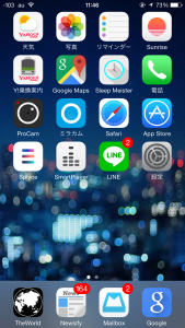 iPhone_Home1