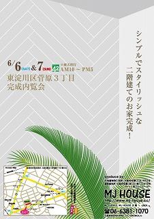 sugahara3-L.jpg