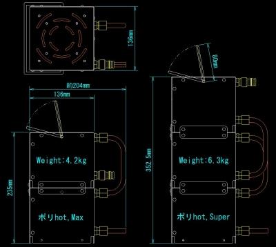 ポリhotV2.5商品説明-2