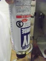 3デバイステスト-25