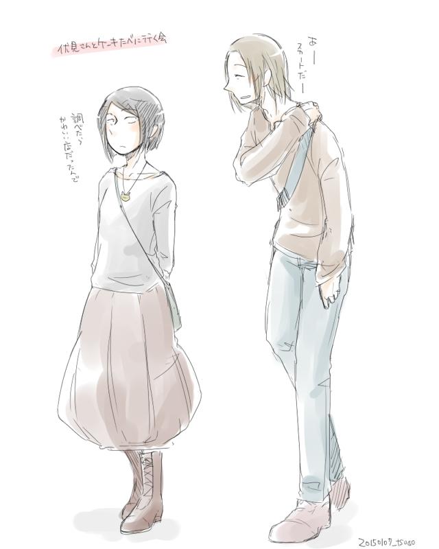 楓ちゃんと伏見さん1