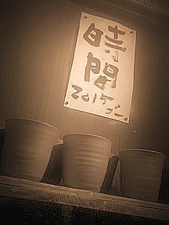 Photo0302.jpg