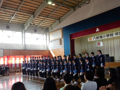 八小卒業式 025
