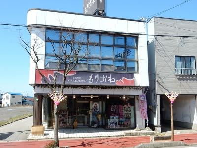 商店街花飾り 001