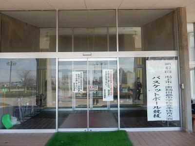 中学校春季バスケ 002
