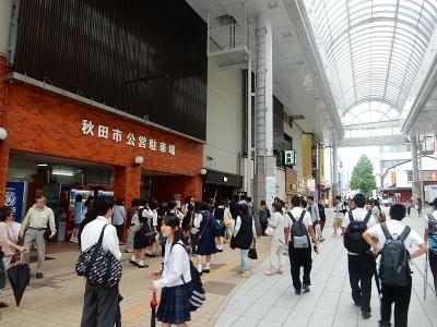 高校バスケ総体最終日 059