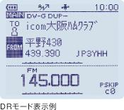 ID-51 ICOM