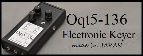 Oqt5-136 エレクトロニックキーヤー