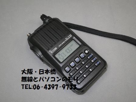 IC-T70 144/430MHz デュオバンド FMトランシーバー アイコム ICOM