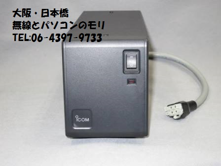 PS-125 ICOM アイコム