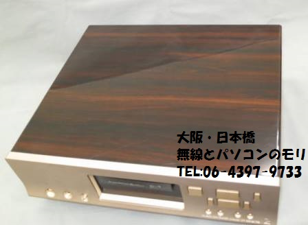 D-7 LUXMAN CDプレーヤー ラックスマン