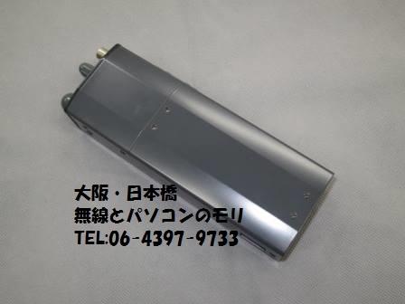HT-750 東京ハイパワー 7/21/50MHz帯 トランシーバー 7MHz拡張済み◆オプション付:アンテナと革ケース