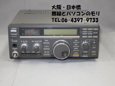 IC-726S (HF/50MHz 10W)オールモードトランシーバー アイコム ICOM