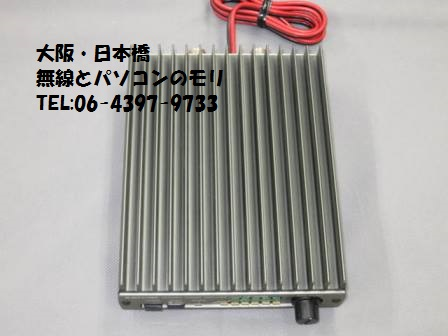 HL-50B HF/50MHz帯 リニアアンプ 東京ハイパワー