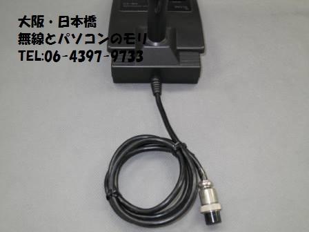 SM-20 アイコム スタンドマイク (8ピン)ICOM