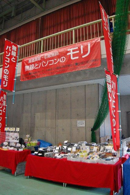 西日本ハムフェア 2015