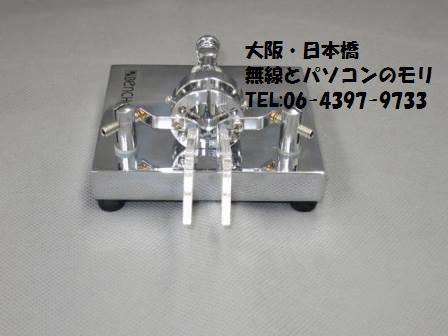 Bencher JA-2 ベンチャー製 パドル 横振れ電鍵