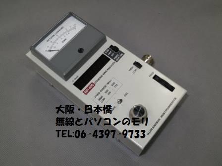 BR-400 クラニシ アンテナアナライザー 100-170MHzと300〜500MHz