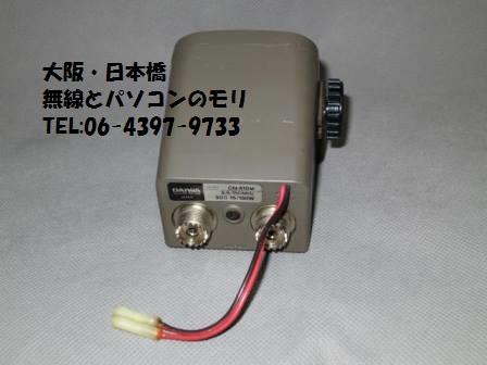 CN-410M ダイワ 3.5〜150MHz SWR&POWER計 DAIWA