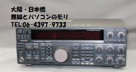 TS-950SDX KENWOOD