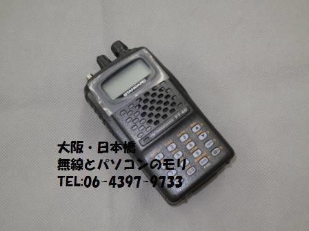 FT-60 144/430MHzハンディ ヤエス YAESU