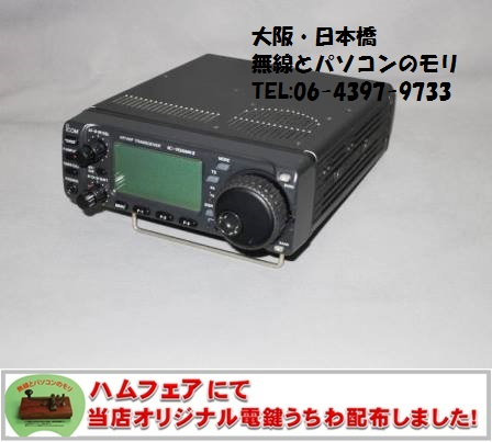 IC-706MKII  HF/50/144MHz (HF:100W出力)IC-706MK2 アイコム ICOM