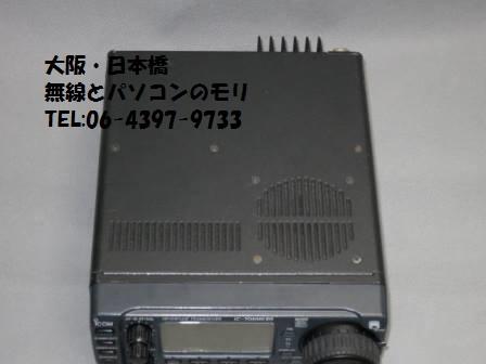 IC-706MKIIG アイコム HF/50/144/430MHz トランシーバー ICOM
